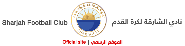Sharjah Football Club